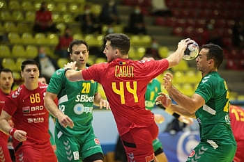 HANDBAL MASCULIN: ROMANIA - MUNTENEGRU, PRELIMINARII EHF EURO 2022 (08.11.2020)