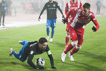 FOTBAL: DINAMO BUCURESTI - FC VIITORUL, CUPA ROMANIEI (28.11.2020)